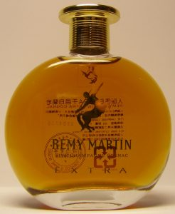 With Asian text on the back, Taiwan import; 5cl