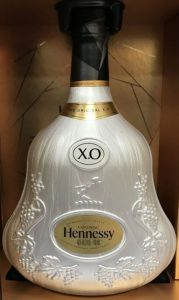 Hennessy Ice; designed by Apartement 103, 700ml stated (2017)