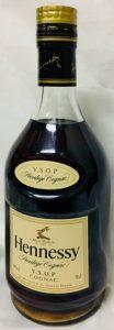 VSOP Privilege cognac on the shoulder label; different cap; 70cl; Asian import