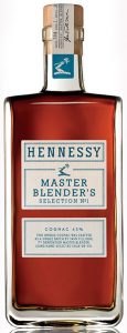 Master Blender's selection no.1 (2016) said to be 750ml, but not stated