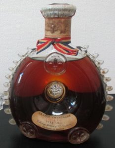 'Very Old' Asian import by Watson & Co.; 70cl (1960s)