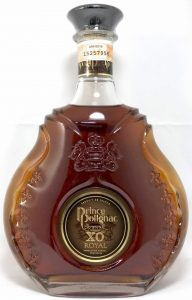 100cl stated on the back; Duty Free bottle, Malaysian