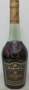 70cl stated and a number; very large swallow in the blob; Asian import