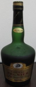 700ml Asian import, with golden bands on the capsule