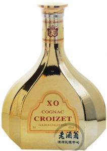 70cl XO Golden collection in gold bottle (Asian import)