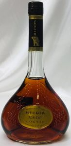 VSOP 70cl (not stated) old style bottle, 700ml stated on the back