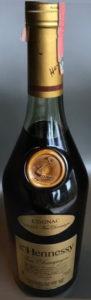 Cognac VSOP Fine Champagne on oval label, e150cl; Italian import by Claretta, Turino