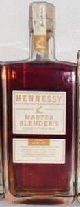 Master Blender's Selection no.2 375ml (2017)