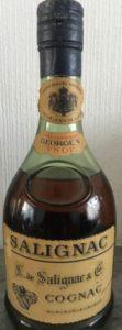 George V fine champagne VSOP, half bottle