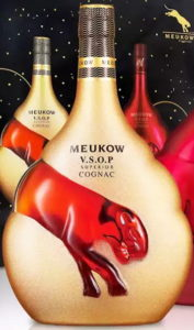 700ml gold bottle, volume not stated