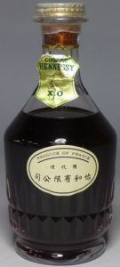 Japanese import