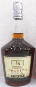 Asian characters underneath, 700ml stated on the back