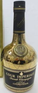 0.70 stated on the back; Asian import; without Cognac France stated beneath the back label