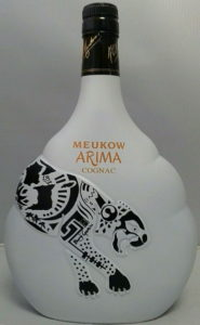 Arima VSOP, 70cl stated on the back; and a green point