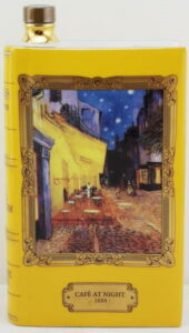 Van Gogh: Café at Night; 70cl; on the bottom is written: 'Edition Limité'