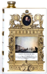35c, 200 years St. Petersburg (2003)