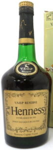 70cl finest old liqueur cognac; VSOP Reserve stated above Hennessy; Malaysian import by Boustead Trading