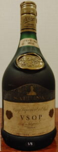 One of the first, because it has a blob filled with wax; text on label: very superior old pale; 700ml Japanese import