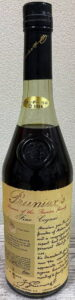 On top it says 'Prunier's'; Reserve of the Prunier Family, Fine Cognac; 700ml, Japanese import